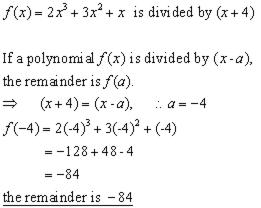 ... worksheets rational zero theorem ex le double angle formula worksheet