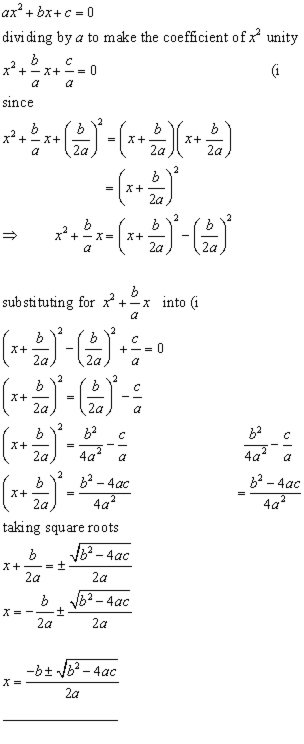 proof of the equation for solving quadratic equations